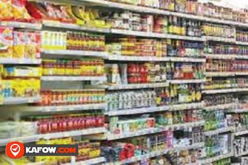 Al Dhamir Grocery