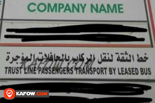 Trust Line Passengers Transport By Leased Bus