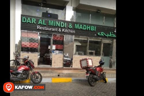 Dar Al Mindi & Madhbi Resturant & kitchen