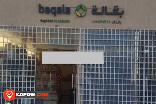 baqala Baghdad