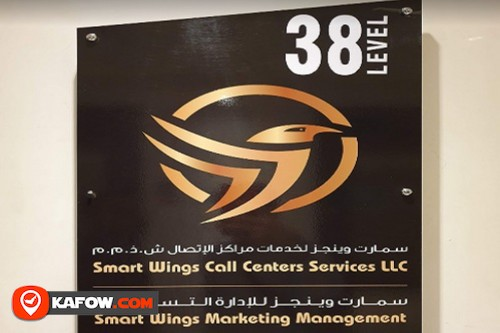 Smart Wings Call Center