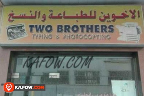 Two Brothers Typing & Photocopying