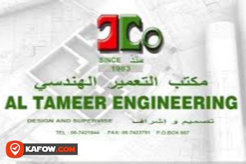 Al Tameer Engineering Consulting