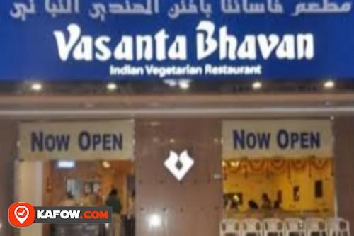 Vasanta Bhavan Vegetarian Restaurant