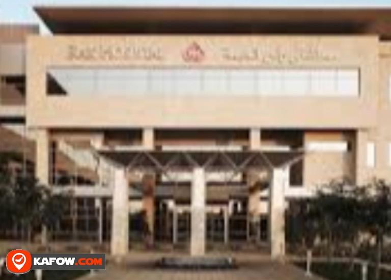 Ras Al Khaimah Hospital