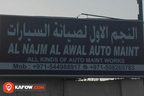 AL NAJM AL AWAL AUTO MAINT
