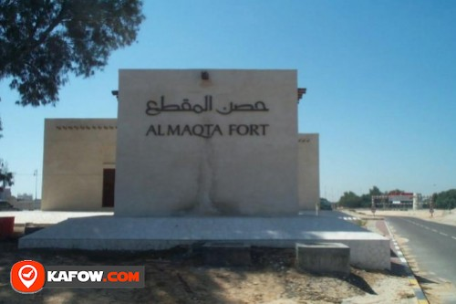 Al Maqta Fort