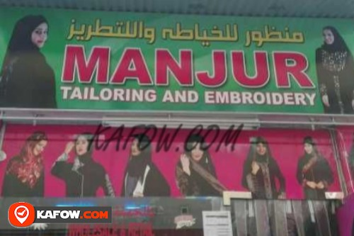 Manjur Tailoring And Embroidery