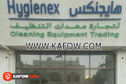 Hygienenx Cleaning Equipment Trading