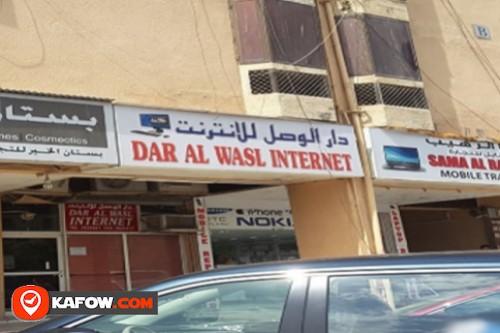 Dar Al Wasl Internet