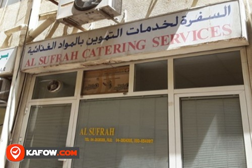 Al Sufrah Catering Services