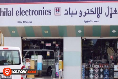 Hilal Electronics
