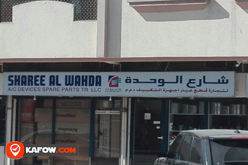 SHAREE AL WAHDA A/C DEVICES SPARE PARTS TRADING LLC