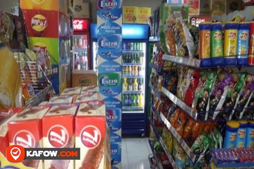 Awafi Foodstuff Trading