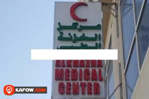 مركز الخزنة الطبي