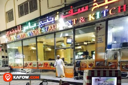 sofra baniyas restaurant and kitchen mandi