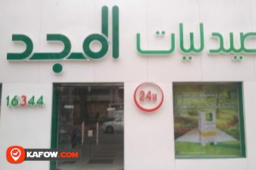 Al Majd Pharmacy
