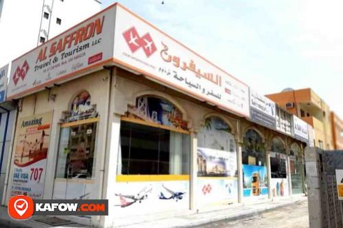 Al Saffron Travel Tourism & Cargo