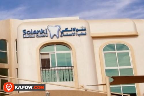 Solanki Dental Center