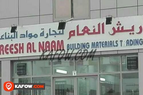Reesh Al Naam Building Materials Trading