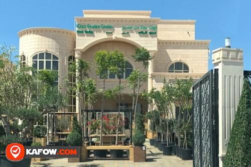 Cosa Garden Center Plants Trading