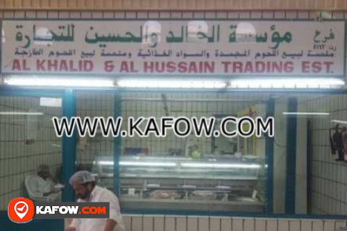 Al Khalid  & Al Hussain Trading Est