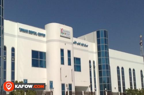 Tawam Dental Centre