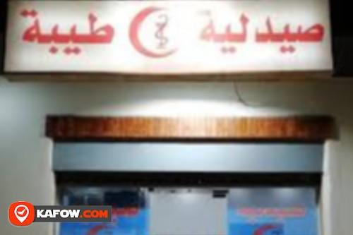 Taibah Pharmacy