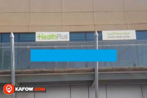 مركز صحة الاسرة