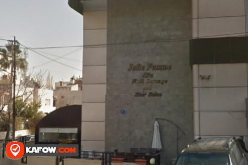 مركز جولى فام للتجميل