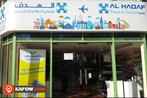 Al Hadaf Travel & Tourism LLC