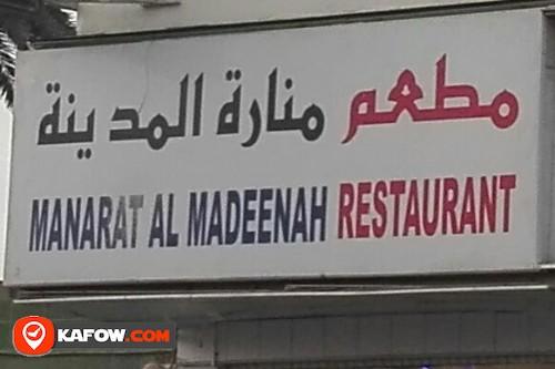 MANARAT AL MADEENAH RESTAURANT