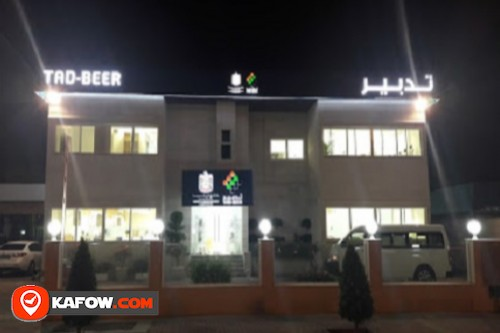 Tadbeer Home Care