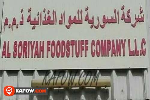 Al Soriyah Foodstuff Company LLC