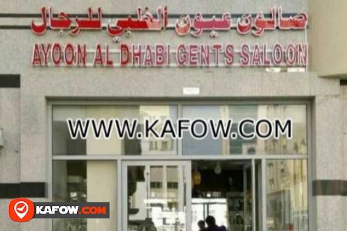 Ayoon Al Dhabi Gents Saloon