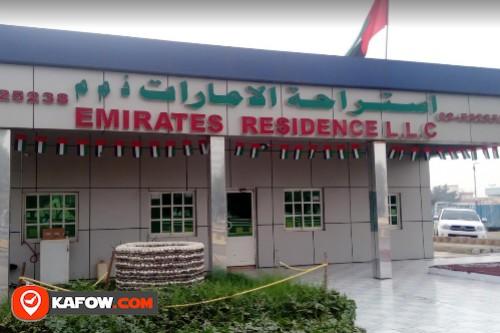 Emirates Residence