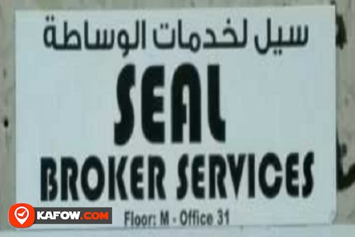 Seal Brokers Services