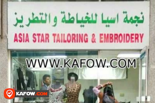 Asia Star Tailoring & Embroidery