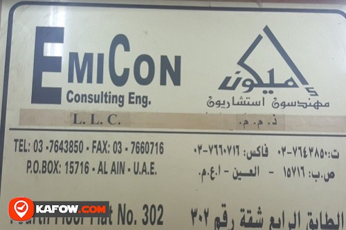 Emicon Architect & Consulting Engineers
