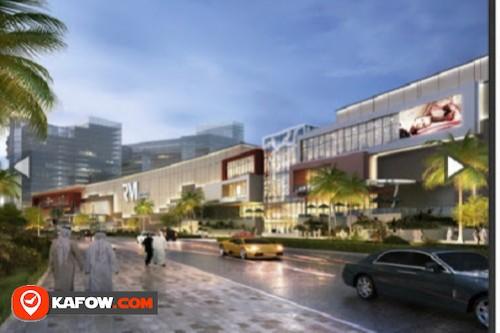 Al Reem Mall
