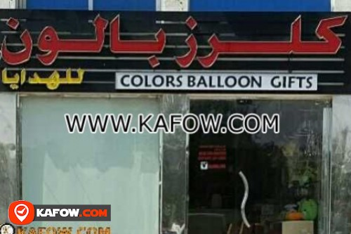 Colors Baloon Gifts
