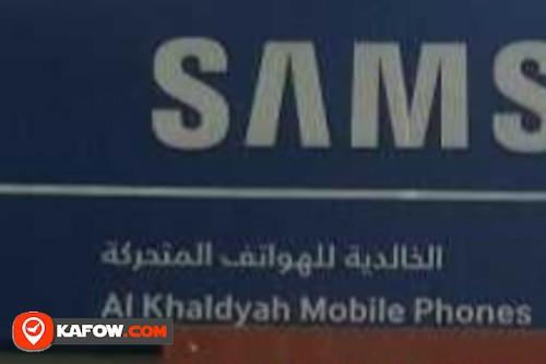 Al khaldyah Mobile Phone