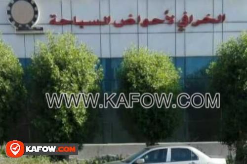 Al Kharafi Swimming Pools