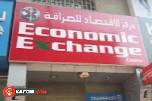 Economic Exchange Centre