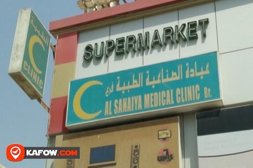 Al Sanaiya Medical Clinic