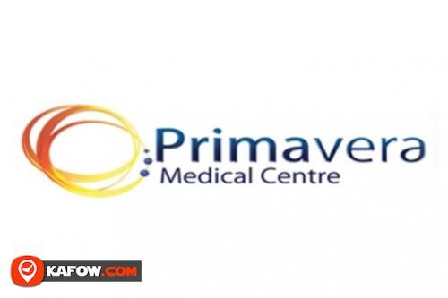 مركز بريمافيرا الطبي