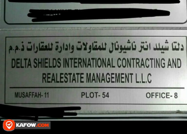 DELTA SHIELDS INTERNATIONAL CONTRACTING AND REALESTATE MANAGEMENT LLC