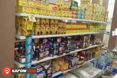Al Esoor Supermarket