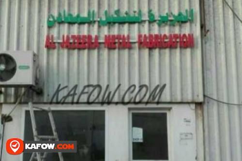 Al Jazeera Metal Fabrication
