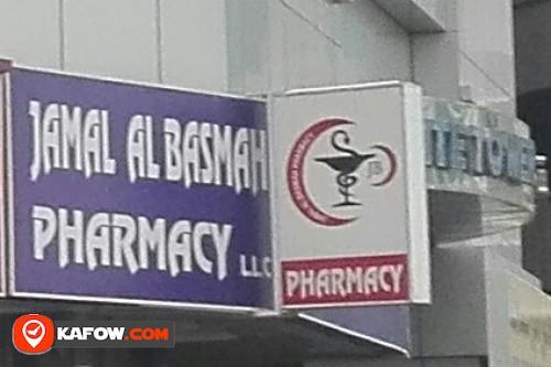 JAMAL AL BASMAH PHARMACY LLC